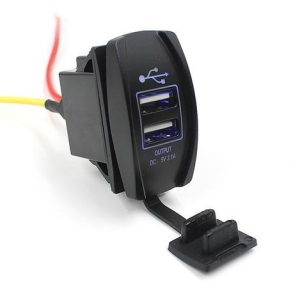 Brand New 12V Motorcycle Motorcycle Dual USB Charger Socket DC 3.1A Waterproof 5A Fuse